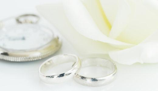 指輪のサイズ直し・ネックレスの修理・パールネックレスの糸替え